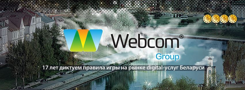 Webcome Group