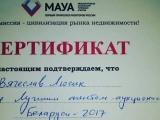 Вячеслав Люсик о секретах в продажах коммерческой недвижимости