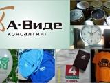 Нужна ли компании сувенирная продукция: Татьяна Каребо и её