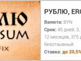 Белорусский народный банк ценит наше время и наше здоровье: больше ходить в банк не нужно - достаточно скачать приложение