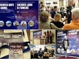 Бизнес-Дни в Гомеле - 18 октября 2019 года