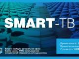 SMART-ТВ: новый проект Бизнес-школы ИПМ