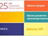 Бизнес-школа ИПМ в Гомеле обещает обеспечить сентябрь интересными и очень нужными мероприятиями