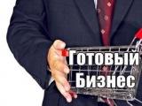 Как купить и продать бизнес в Беларуси: пошаговая инструкция