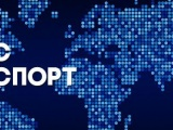 Как выйти на внешние рынки: уникальный трёхдневный семинар-тренинг, финансируемый ЕС - 7-9 июня, Минск
