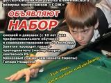 Владимир Колоцей и 10 причин приобщить детей к бильярдному спорту