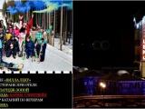 Славия Тур: горнолыжный Буковель объявляется открытым
