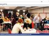 Встреча деловых женщин Гомельщины - на страницах газет и экранах телевизоров