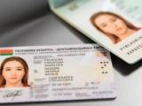ID-карта вместо паспорта: информация для обеспечения готовности работы с ID-картами