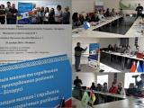 Центрам трансграничного сотрудничества - быть: членство в Общественном объединении
