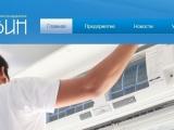 Лето обещает быть жарким: Василий Гайдаш рекомендует позаботиться о кондиционерах заблаговременно