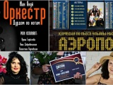 Талантливые люди талантливы во многом: поздравляем свою Единственную Ирину Горбатову - дипломанта проекта