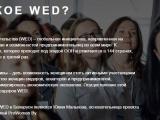 Всемирный день женского предпринимательства: полезный  бизнес-воркшоп - 28 сентября, впервые в Гомеле
