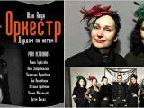 Поздравляем Иру Горбатову и Нину Добровольскую с успешным театральным дебютом