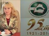 95 лет экономическим органам Республики Беларусь