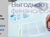 Европейский банк реконструкции и развития (ЕБРР) предлагает встретиться, чтобы рассказать о возможностях для региональных консультантов  - 27 мая, Гомель