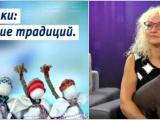 Лилия Калюжная в ток- шоу
