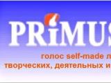 Наум Кац в гостях у Ярослава Романчука на