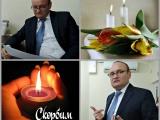 29 мая. Письмо Единственным об Алексее Коноваленко и о том, что мы его потеряли...