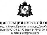 Курская ярмарка-2017 и Среднерусский экономический форум - 15-18 июня, Курск