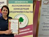 Гомель - лучший город для бизнеса Беларуси – 2018: подведены итоги республиканского конкурса
