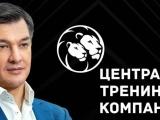 Организация продаж и маркетинга в 2019 году: семинар Вадима Мальчикова в Минске - 30 августа