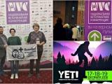 Наши Единственные Татьяна Мезенко и Алексей Самофалов принимают участие в работе Национальной ветеринарной конференции - Москва, 17-19 октября 2018 года