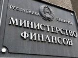 Министерство финансов прокомментировало законопроект  о внесении изменений в Налоговый кодекс