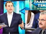 Инвестиции в Гомельскую область: Роман Напреев в