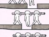 Если объединимся - никто не упадёт