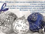 Дорогих Единственных поздравляю с Новым годом и Рождеством!