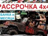 Ремонтируйся сейчас - оплатишь позже: замечательная новость от нашего Вячеслава Перевозникова и его ВВ АВТО