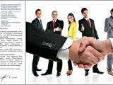 B2B онлайн-переговоры с 1 по 10 июня 2020 года /список иностранных участников прилагается/