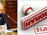 Александр Лукашенко подписал Указ № 411