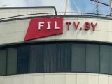 Свершилось: вывеска FILTV.BY засияла на фасаде бизнес-центра