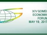 ХIV Гомельский экономический форум - 19 мая 2017 года