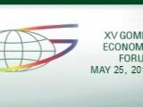 XV Гомельский экономический форум - 25 мая, Гомель