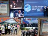 Курская Коренская ярмарка и Среднерусский экономический форум: новые знания, полезные знакомства, яркие впечатления