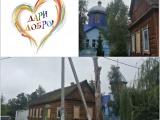 Спешите делать добрые дела: наши Лена и Саша Рожковы просят помощи