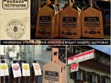 Лайфхак к 23-ему февраля: подарочная коробка с пенным и крафтовым пивом  от Чисто Пивоварни