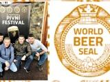 Команда Чисто- Пивоварни вернулась с Международного конкурса