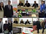 100 идей для Беларуси: на городском этапе республиканского конкурса было представлено свыше тридцати авторских разработок