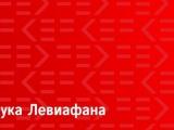 Кастрычніцкі эканамічны форум состоится 31 октября - 1 ноября 2019 года