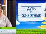 Наша Единственная Татьяна Мезенко - в программе